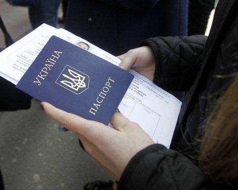 Украинцам готовят штрафы за нарушение с пропиской