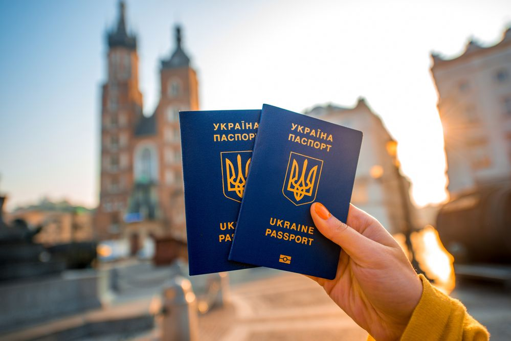 ЕСограничил заезд для жителей государства Украины