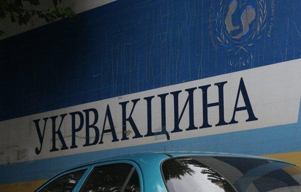 """МОЗ перевірить """"Укрвакцину"""" після відсторонення """"жадібного"""" директора"""