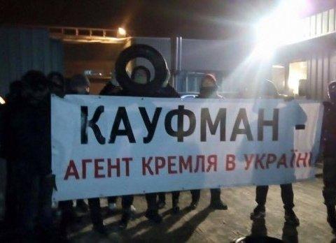 """Тютюновий монополіст """"Тедіс Україна"""" змінив структуру власності і співзасновника"""