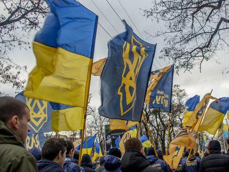 В центре Киева тысячи националистов: что происходит