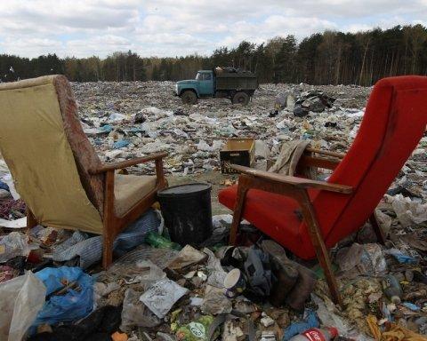 Львов объявил тендер на строительство завода по переработке мусора