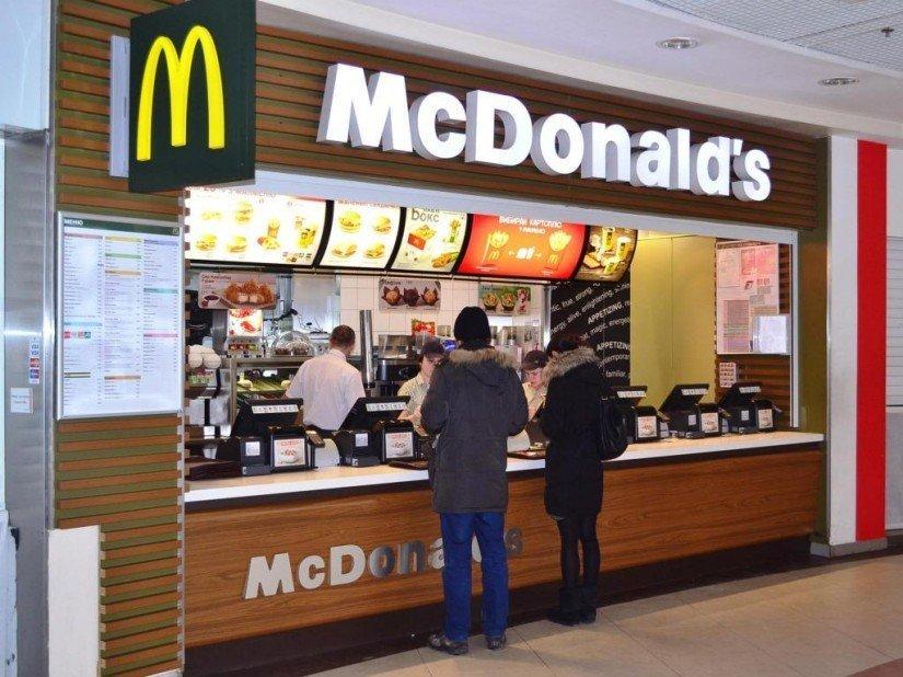 В центре Киева закрылся McDonald's