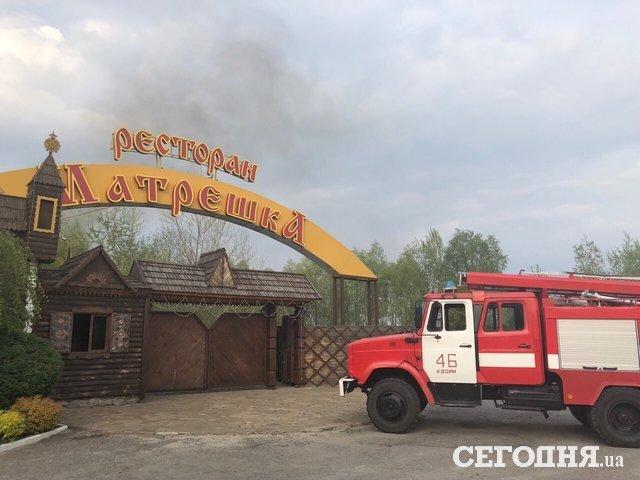 Вресторане под Киевом произошел крупный пожар