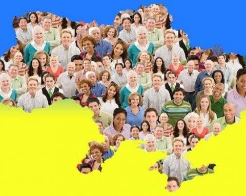За півроку значно скоротилась кількість українців: статистика