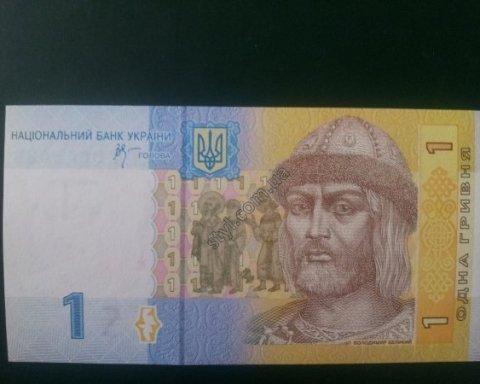 Чоловік намагався переслати поштою 24 кг купюр по 1 гривні