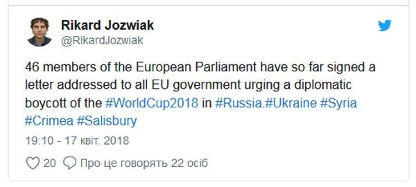 Відразу 46 депутатів Європарламенту закликали до бойкоту ЧС-2018 в Росії