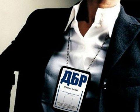 В общественный совет при ГБР попали: люстированный прокурор с золотыми слитками, бывший СБУшник и бизнесвумен, чью фирму подозревают в хищении средств «Укрпошты»