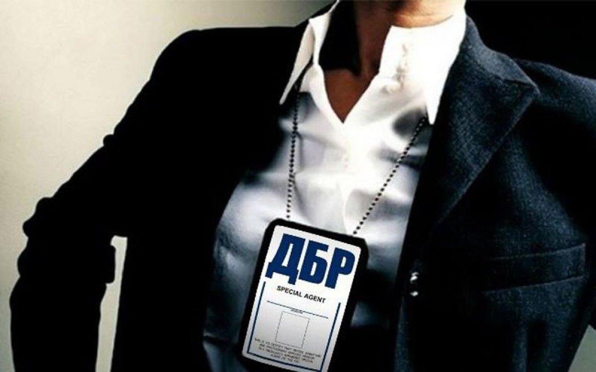 До громадської ради при ДБР потрапили: люстрований прокурор з золотими зливками, колишній СБУшник і бізнесвумен, чию фірму підозрюють в розкраданні коштів «Укрпошти»