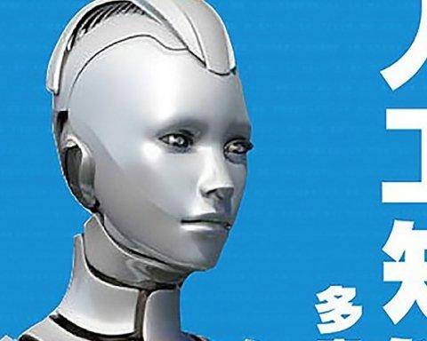 Робот впервые в истории баллотируется на пост мэра города