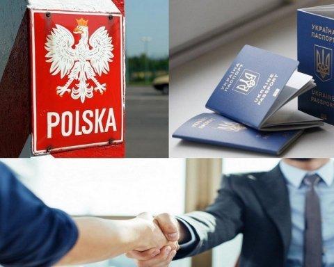 Українцям безкоштовно надаватимуть роботу за кордоном