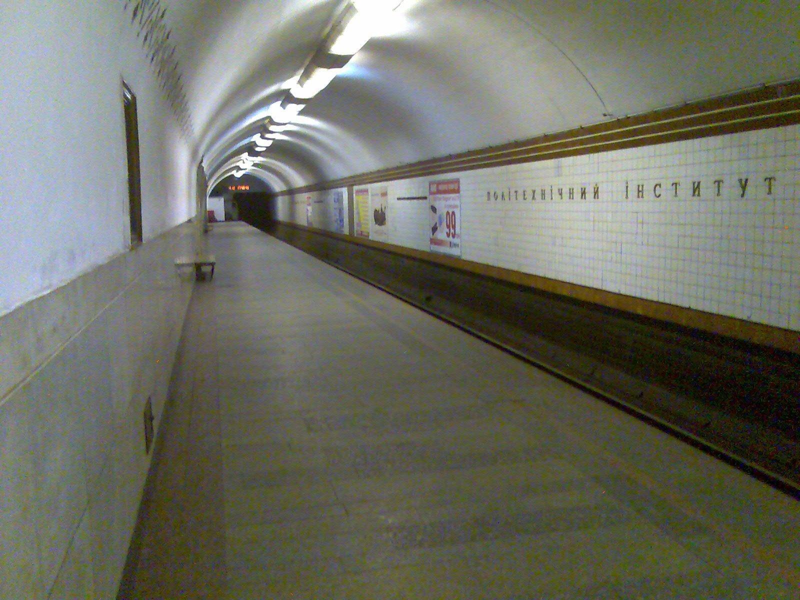 В Киеве обнаружилась секретная столовая