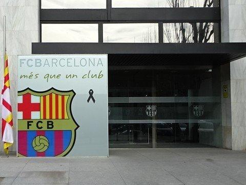 Лидер «Барселоны» сообщил о грядущем уходе из команды