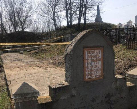 Вандали розкопували могили мерців заради коштовностей