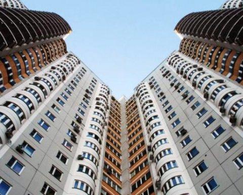 Яку квартиру в столиці можна купити за $20 000
