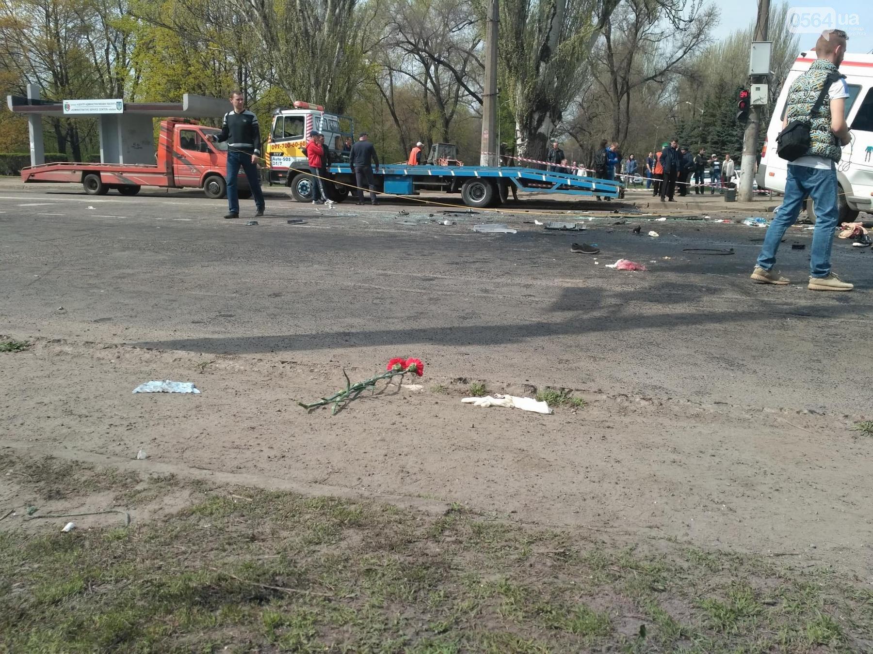 Виновник кровавого ДТП в Кривом Роге попал в объективы камер