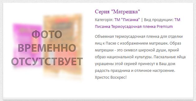 У Києві торгують прикрасами із російською символікою