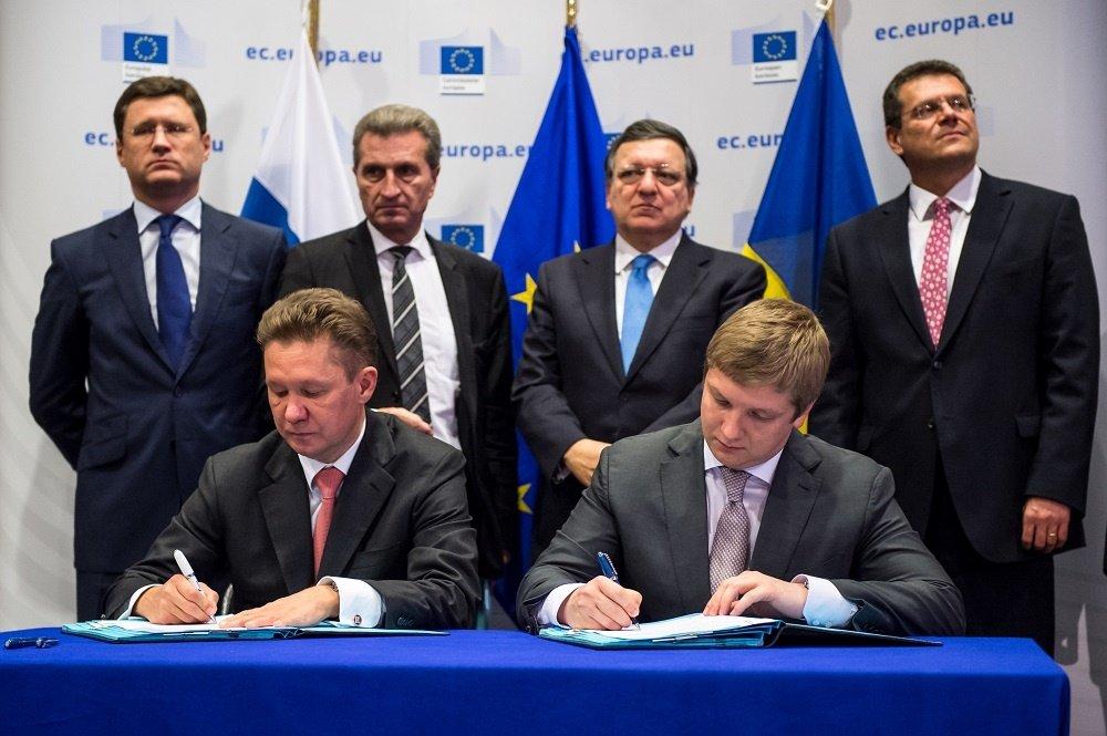 Газпром у Стокгольмі розриває контракти з Нафтогазом на транзит і поставку газу