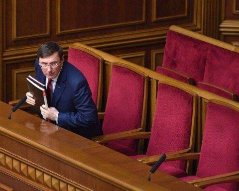 Українців вразили зарплатою Луценка у березні
