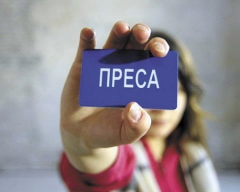 Хлопці переплутали рік і країну: відомий український журналіст розповів про погрози на його адресу