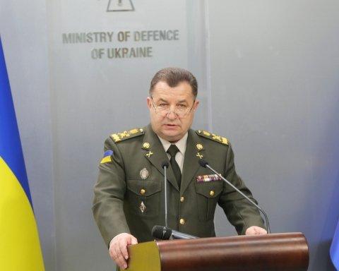 Полторак озвучив сценарій для миру на Донбасі
