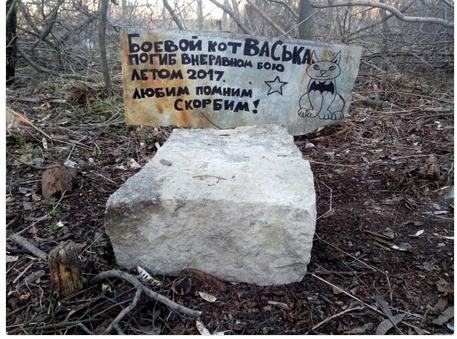 """Могила незвичайного """"сепаратиста"""" на Донбасі зворушила мережу"""