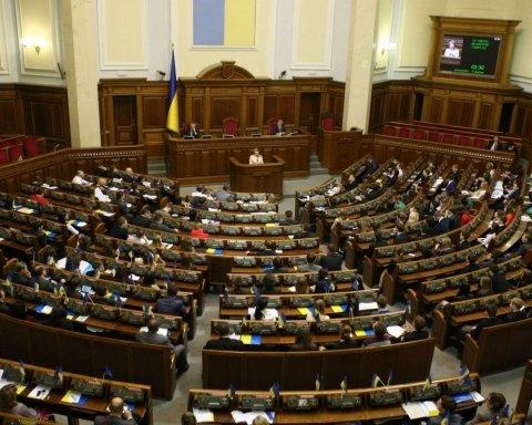 В Украине принято новое решение по «особому статусу» Донбасса