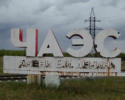 Редкие фото ликвидации аварии на ЧАЭС показали в сети