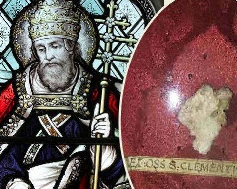 Частинку мощей легендарного Папи Римського знайшли в сміттєвому баку