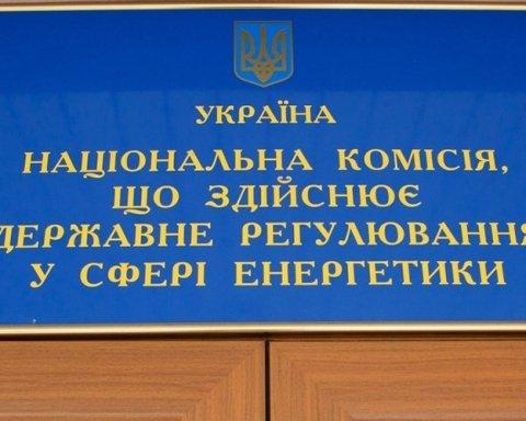 На посади до НКРЕКП претендують люди Ахметова, Суркіса та працівники держсектору (аналіз кандидатів)