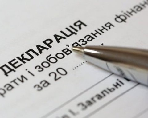 Ревизорка налоговой задекларировала автопарк из 10 транспортных средств мужа