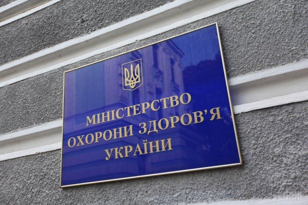 МОЗ готує для українців онлайн-тестування на туберкульоз