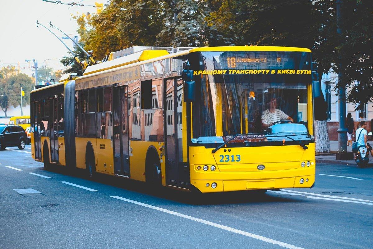 Подорожание проезда: пассажиры массово скупают талоны по 4 грн