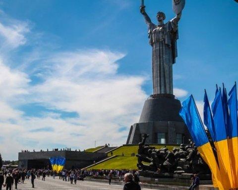 В Україні хочуть відмінити один вихідний