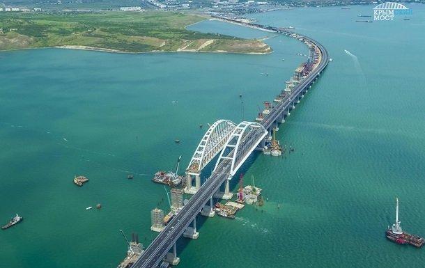 Названо збитки України від будівництва Керченського мосту