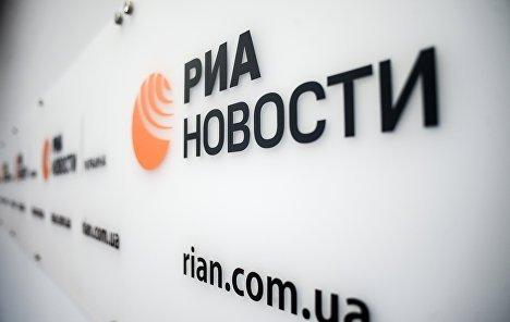 В деле «РИА Новостей Украина» вызвали на допрос 47 человек