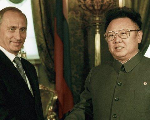Россиянам предложили киллограм Путина по цене золота