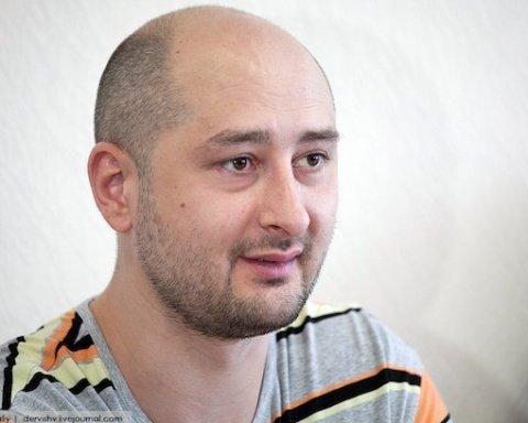 """Це була спецоперація Бога: найкраща реакція на """"воскресіння"""" журналіста Бабченка (фото)"""