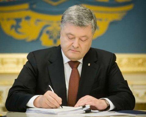 Порошенко позволил Укроборонпрому не отдавать долги РФ