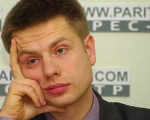 Нардепа Гончаренко дерзко ограбили: подробности