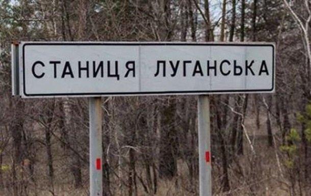 ЗСУ показали, як відводять зброю від Станиці Луганської