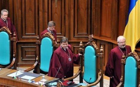 У Росії завели справу проти суддів Конституційного суду України