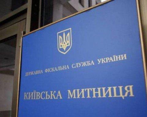 Новый глава Киевской таможни обладает квартирами в ОАЭ и ездит на элитном BMW