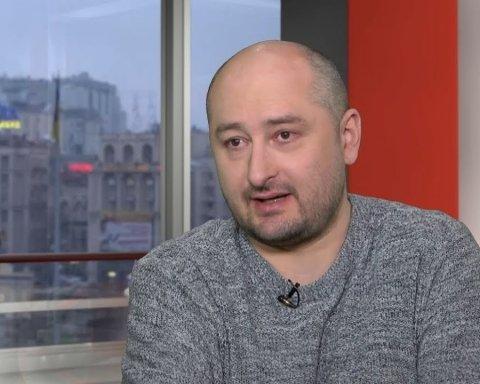 Вбивство Аркадія Бабченка: СК РФ встиг завести справу, незважаючи на пізню годину