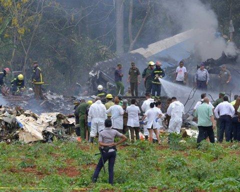 Авиакатастрофа на Кубе: стало известно, были ли среди пострадавших украинцы