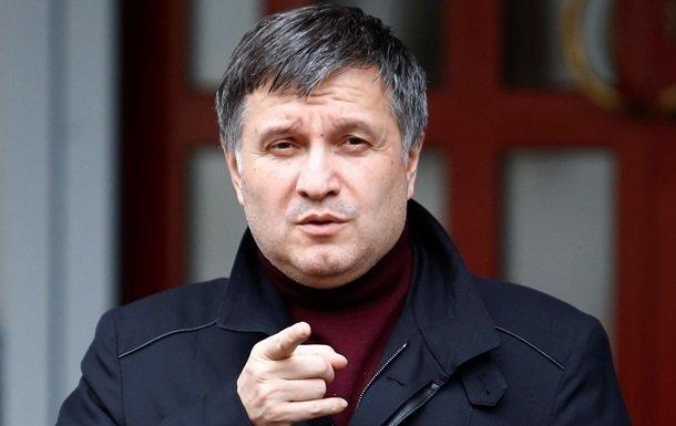 Стало відомо, чи буде Аваков балотуватися в мери Харкова