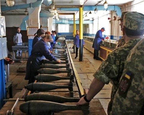 Украина построит новые хранилища боеприпасов вместо аварийных