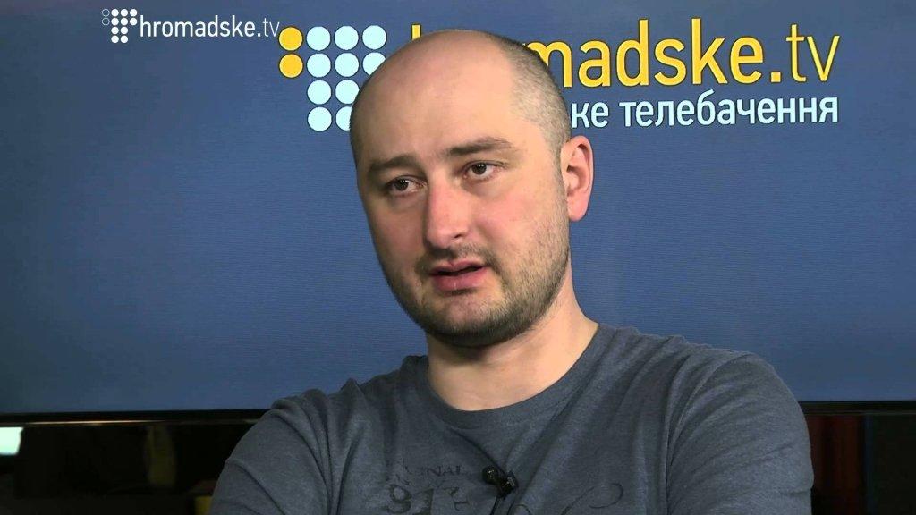 Любого из нас могут ликвидировать: Шендерович рассказал о последствиях убийства Бабченко