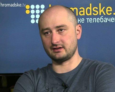 Бабченко рассказал, кого еще Кремль пытался ликвидировать