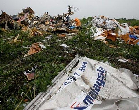 Збитий Boeing над Донбасом: Австралія виділяє кошти на розслідування
